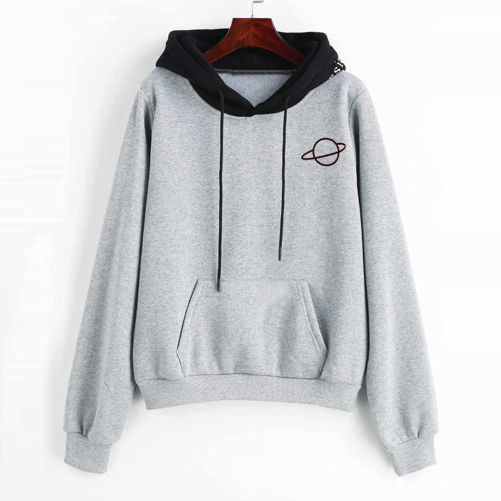 여성 후드 플래닛 프린트 캐주얼 솔리드 루스 드로우 스트링 스웨터 패션 긴 소매 후드 2019 가을 여성 풀오버 S-XXL