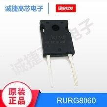 10 piezas RURG8060 TO247 RHRG8060 247 8060 80A 600V rápido diodo de recuperación nuevo y original