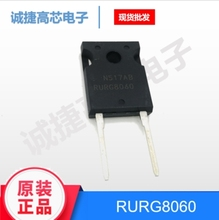 10PCS RURG8060 TO247 RHRG8060 TO 247 8060 80A 600V fast recovery diode New and original