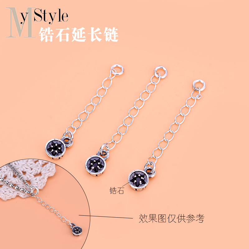 S925 Sterling Silver Necklace Extended Chain Black Zircon Adjustable Chain Bracelet Necklace Tail Chain Manual DIY Accessories