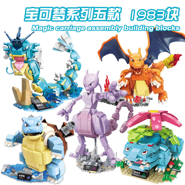 Enlighten Poke Pikachu Compatible Legolys Brickheadz DC Charizard Blastoise Bricks Head Building Blocks Toys For Children Gifts