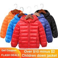 2020 가을 겨울 후드 어린이 다운 재킷 소녀 캔디 색상 따뜻한 아이 다운 코트 소년 2 9 년 겉옷