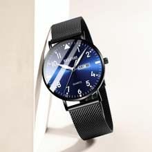 Belushi beloshi новые светящиеся часы с иглой для лица мужские