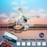 KY101D quadcopter 1080P camera long battery life RC Drone 1080P HD Camera Drone High Hold Quadcopter photography aircraft