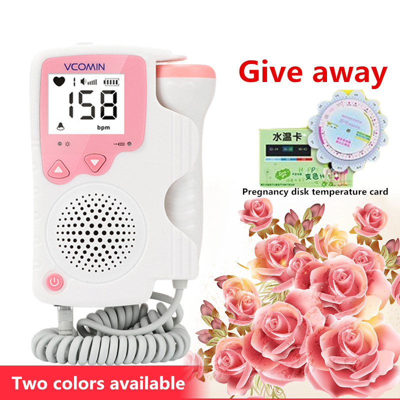 Fetal Doppler Ultrasound Baby Heartbeat Detector Home Pregnant Woman Bauma Doppler Baby Heart Rate Monitor Pocket Doppler Monito