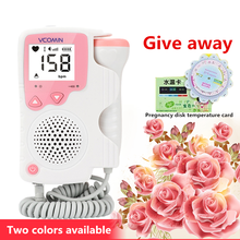 Fetal Doppler Ultrasound Baby Heartbeat Detector Home Pregnant Woman Bauma Doppler Baby Heart Rate Monitor Pocket Doppler Monito(China)