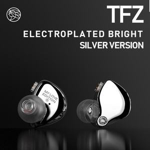 Image 5 - 2019 TFZ Mylove edition In Ear Hifi Earphone New 2.5 Generation Unit, Double Magnetic Circuit Moving Coil Unit