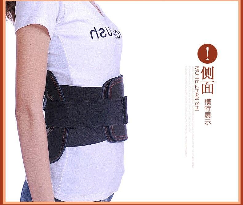 Waist Supporter Steel Plate Lumbar Intervertebral Disc Lumbar Support Psoas Girdle Strain Direct Supply