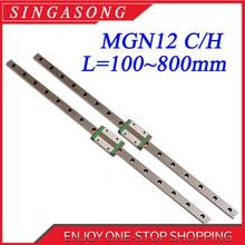 12 мм линейной направляющей MGN12 100 150 200 250 300 350 400 450 500 550 600 мм линейные рельсы+ MGN12C или MGN12H каретки