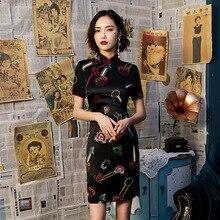 미니 블랙 실크 cheongsam 드레스 moden qipao 여자 블랙 하단 보라색 가장자리 꽉 실키 중국어 드레스 chipao