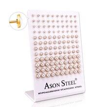 LUXUKISSKIDS 60 paris/lot oorbellen płaskie fałszywe perły małe kolczyki sztyfty zestaw mężczyźni kidsStainless śruba stalowa wtyczka kolczyk dla kobiet