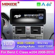 Autoradio android 10, 8 go/128 go, WIFI, lecteur multimédia, Navigation GPS, pour voiture Mercedes Benz classe C W204 C180 C200 C220 C300 C350