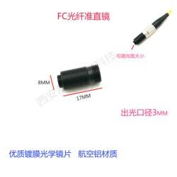 M8FC Fiber Laser Collimator Mirror 3 mm Outlet Spot Fiber Laser Collimator Mirror Aspherical Collimator