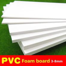 2 PCS 300 * 400 white PVC foam board model building model design of PVC foam board2mm 3mm 5mm 8mm building a virtual graded foam