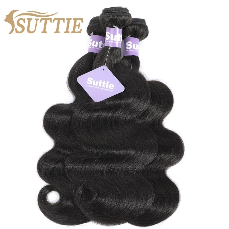 Suttie Peruvian Body Wave Human Hair Bundles Curly Remy Hair Extension Natural Color 1/2/3/4 Bundles For Black Women No Shedding