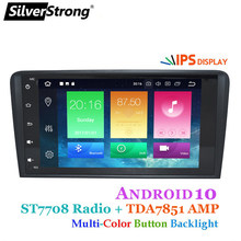 SilverStrong IPS DSP Android 10,0 2 din auto dvd gps navigation für Audi A3 S3 2003-2011 auto radio multimedia aoturadio player(China)
