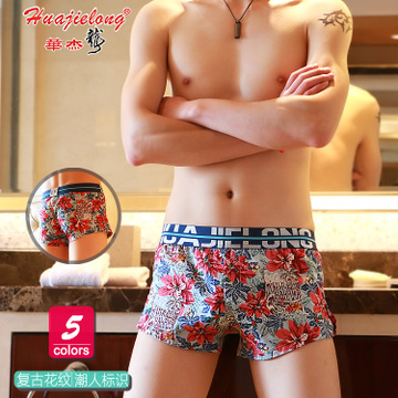 Factory direct selling huajie dragon pattern men 39 s underwear men 39 s soft and comfortable all cotton breathable RY in Boxers from Underwear amp Sleepwears
