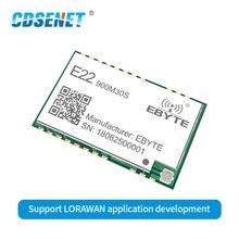Беспроводной приемопередатчик lora модуль 30dbm 915 МГц smd