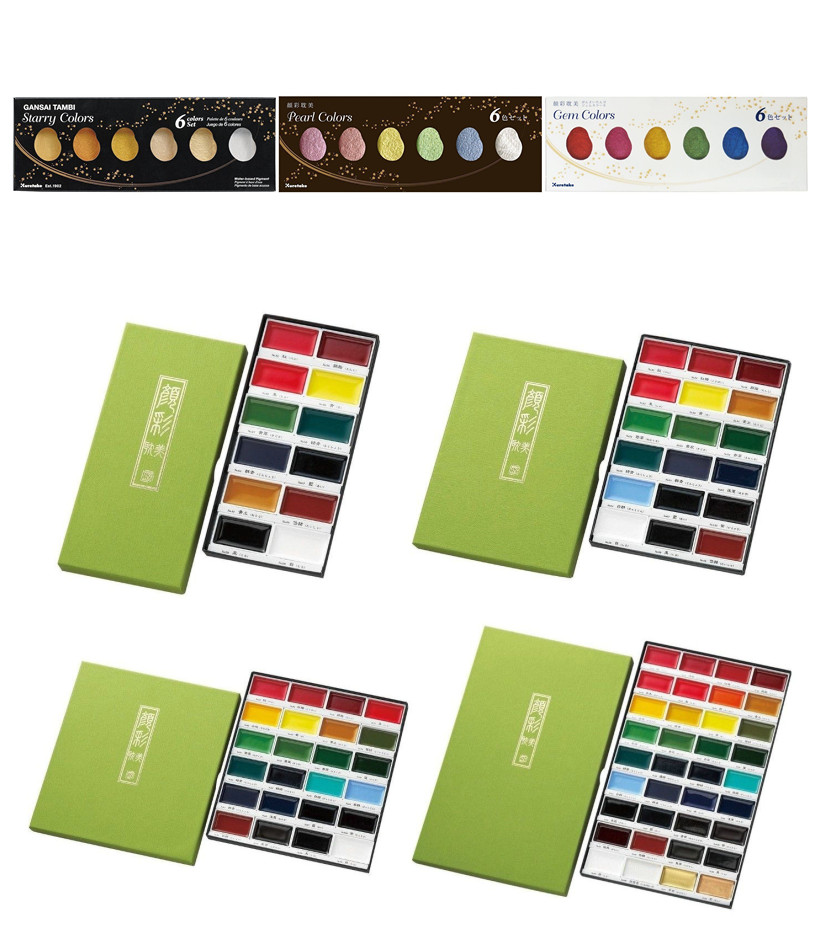 Kuretake Gansai Tambi Watercolor Paint MC20/Starry Pearl Gem 12V 18V 24V 36V 48V Colors