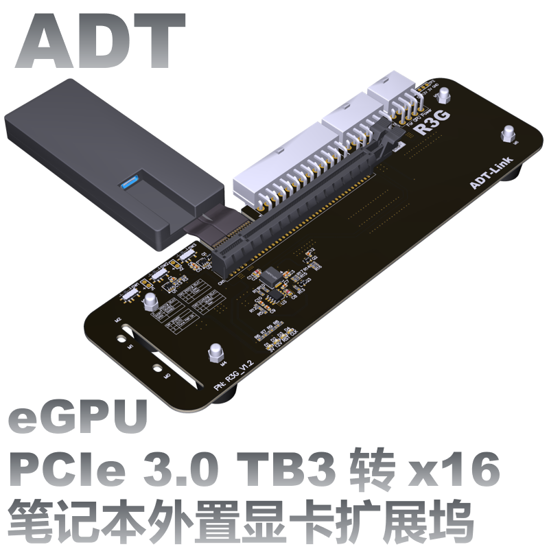 ADT-Link R43SG-TB3 PCIe x16 PCI-e x16 to TB3 Extension Cable PCI-Express Cables eGPU Adapter for Laptop