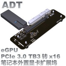 Cables Egpu-Adapter Pcie Tb3-Extension-Cable Adt-Link R43SG-TB3 Pci-Express Laptop