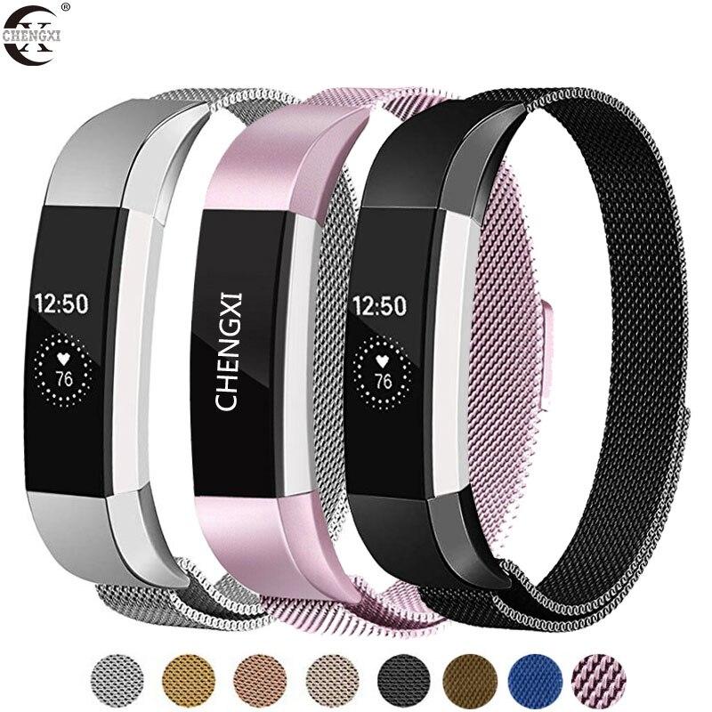 Banda de loop milanês para fitbit alta hr/fitbit alta aço inoxidável relógio inteligente substituição pulseira banda para fitbit alta hr cinta