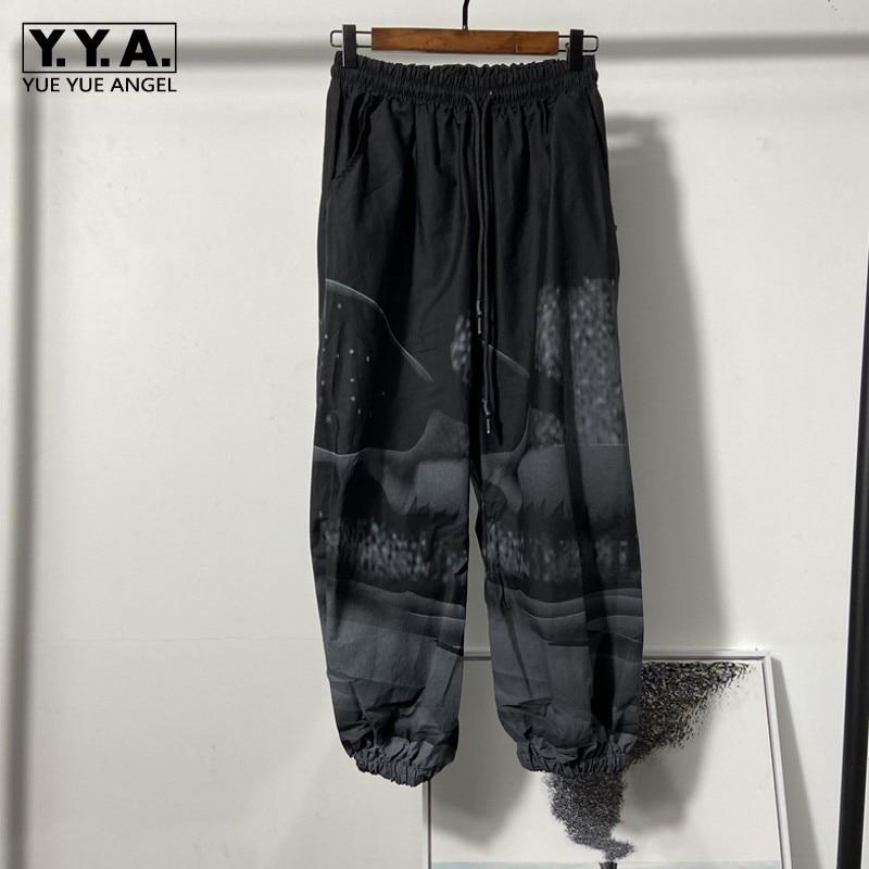 Summer Mens New Harem Pants Casual Loose Elastic Waist Fashion Vintage Male Ankle Length Pants Adjustable Waist Korean Style