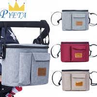 Saco de fraldas para o bebê saco de fraldas saco de carrinho de bebê organizador saco de bebê para a mãe viagem pendurado carrinho de carrinho de carrinho de carrinho