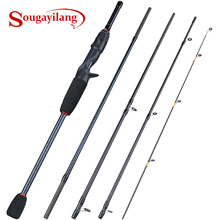 Sougayilang 1.8 2.4M Lure Fishing Rod 5 Section Ultralight Weight Spinning /Casting Fishing Rod  for Travel Fishing Tackle Pesca