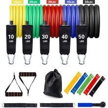 Bandes de résistance élastiques en caoutchouc extensible, 16 pièces/ensemble, 150 lb, en caoutchouc extensible, pour l'entraînement physique, le Yoga