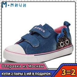 MMnun 3 = 2 الدنيم أحذية الفتيات مع الأرنب أحذية رياضية للفتيات الأطفال أحذية رياضية تنفس طفل فتاة الأحذية حجم 26-31 ML1808