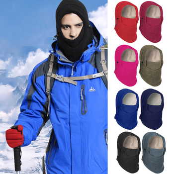 8 Colors Women Men Unisex Multifunction Cold Weather Wind Stopper Mask Hat Winter Outdoor Sports Warm Skullies Hiking Scarves image