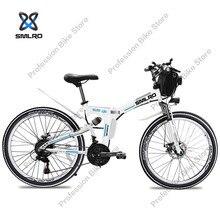 SMLRO MX300 26 pollici 500W 48V 15AH 21 velocità bici elettrica per adulti pendolarismo pieghevole strada montagna elettromobile e-bike bicicletta da città