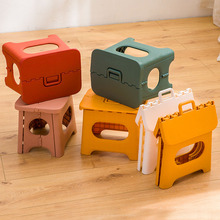 Portable Folding Step Stool Durable for Adults Children Home Travel Non Slip Safe Comfortable Heavy Duty Multifunction Chair