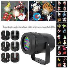 IP44 Window Display Laser DJ Stage Lamp Christmas Spotlights Projector Wonderland 6 Movies Projector Lamp Halloween Party Light
