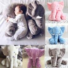 Слон с длинным хоботом кукла мягкая плюшевая подушка мягкая игрушка подушка под поясницу для малышей Дети нос Подушка подарок