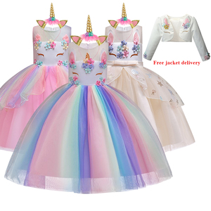 New Christmas Lovly Unicorn Embroidery Beading Gauze Princess Party Dress for Children Clothes 2-12 years Free Tire