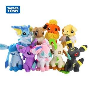 22cm POKEMON Plush Toy Glaceon Leafeon Umbreon Espeon Jolteon Vaporeon Flareon Eevee Sylveon pokemon Pikachu Poke Gift(China)