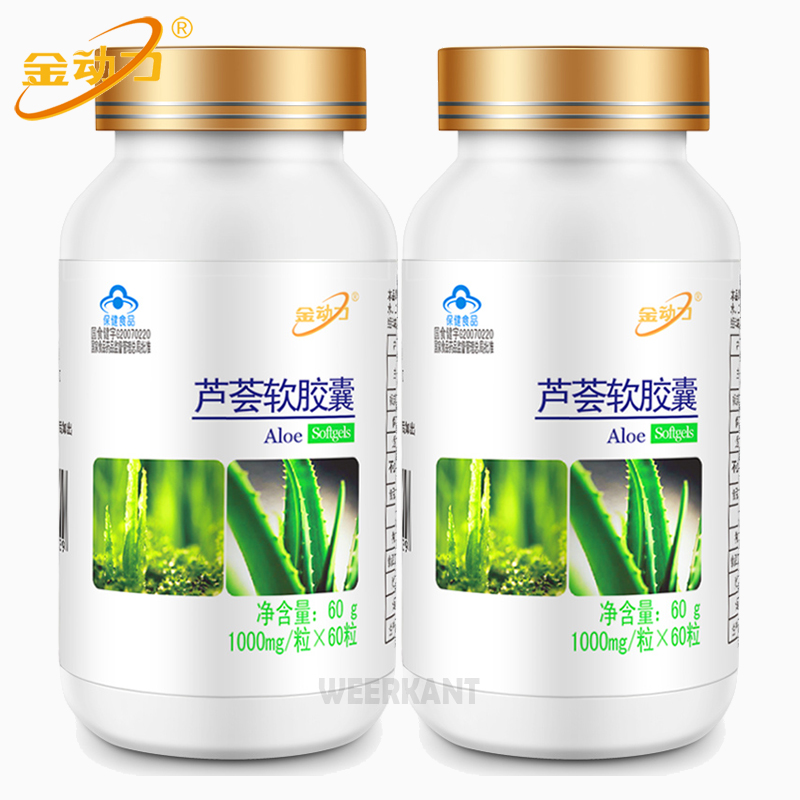 2 Bottles Aloe Vera Supplement Constipation Ease Expelling Of Toxin Aloe Vera Capsule