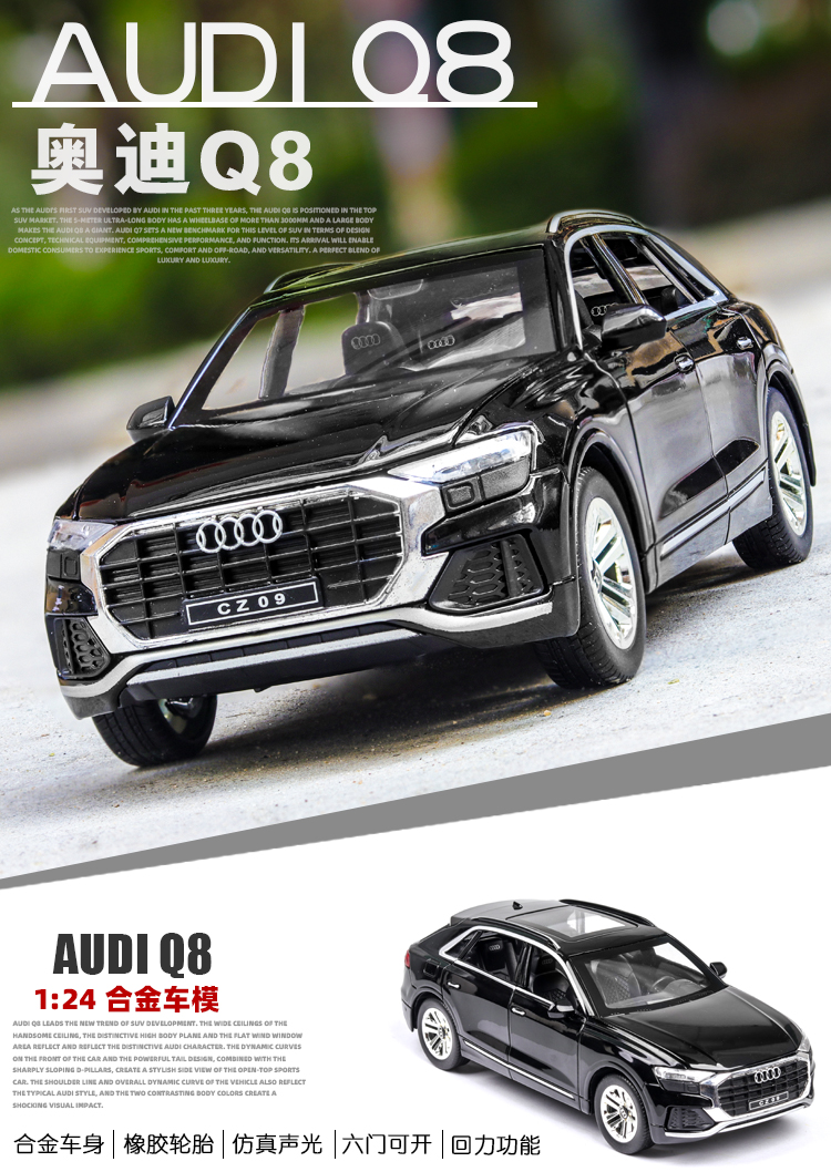 Audi Q8 with Sound and Lights Model Car 37