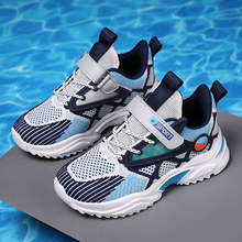 Fashion Summer Kids Sports Shoes Boys Running Tenis Sneakers Children Breathable Mesh Walking Shoes Girls Hook&Loop Non-Slip New