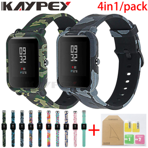 Image 1 - 4in1 For Amazfit Bip Strap 20mm Watch Band Camouflage Silicone Bracelet For Xiaomi Amazfit Bip Bit Youth Case Cover Accessories
