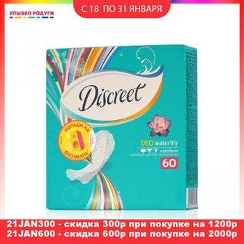 Producto de higiene femenina discreta 3042208 n'3na2. 0 clocklace ntre/for/ulybka/smile rainbow/klemperie/ulybka/eveline tampones...