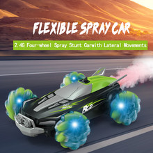 2.4G 4WD Mini Spray RC Drift Remote Control Car For Adults Gesture Sensing Kids Toys For Boys