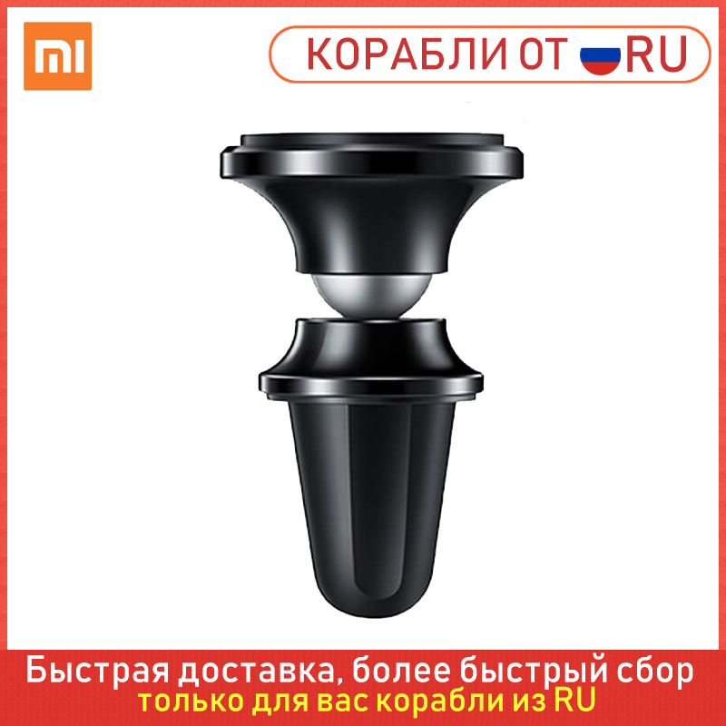 Xiaomi Roidmi Magnetic Car Phone Holder For IPhone Universal Car Holder For Phone In Car Magnet Mount Cell Mobile Phone Holder