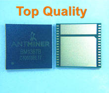 BM1387 BM1387B ASIC Bitcoin BTC minero S9 S9i T9 T9 + Chip de calidad superior(China)