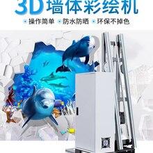 Экологически чистый 3D без ограничения ширины настенный принтер производитель
