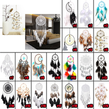Dream Catcher Wall-Hanging Wind-Chimes Handmade Home-Decor for Car Gift