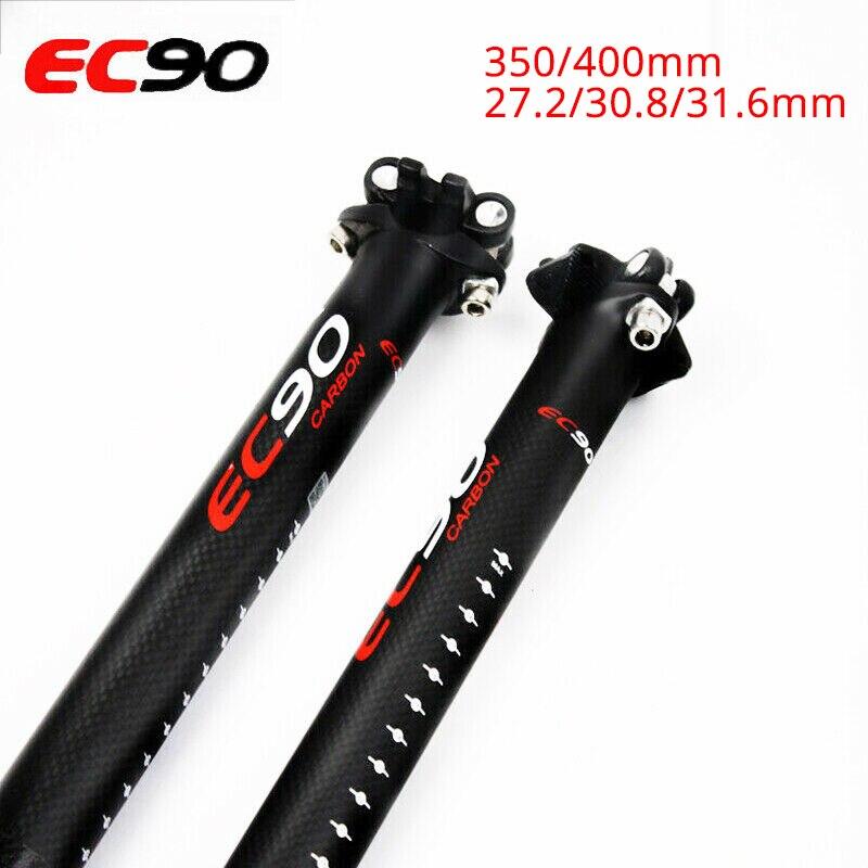 EC90 3K Carbon Road Bike Seatpost MTB seat tube 27.2//30.8//31.6*350//400mm 230g