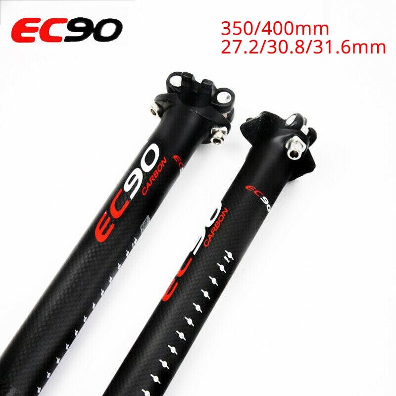 EC90 Lightweight Bicycle Seatpost Carbon Fibre MTB Seat Post 27.2//30.8//31.6 Grey